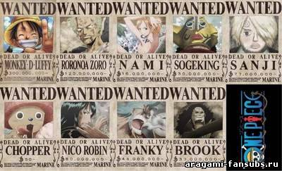One Piece - Wanted