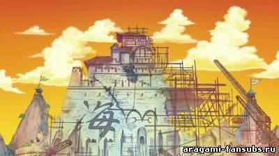 One Piece TV (Ван-Пис ТВ) - серия 511