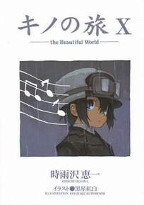 Kino no Tabi book 10