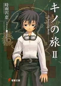 Kino no Tabi book 2