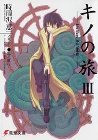 Kino no Tabi book 3