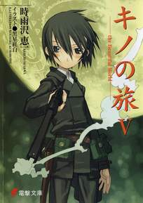 Kino no Tabi book 5