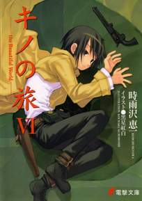 Kino no Tabi book 6