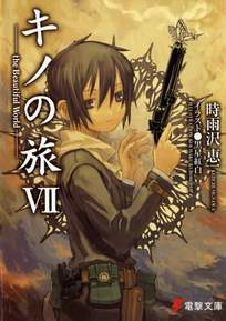 Kino no Tabi book 7