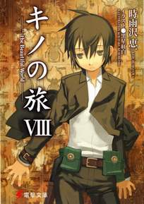 Kino no Tabi book 8