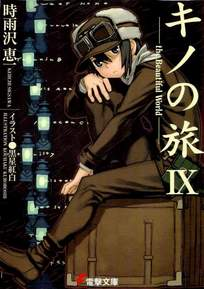 Kino no Tabi book 9