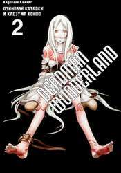 Deadman Wonderland vol.2